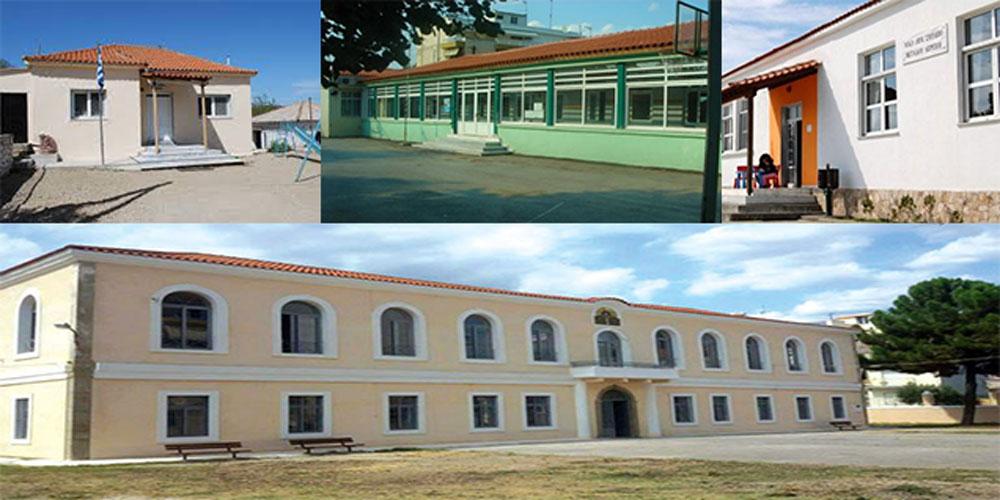 Rodop bölgesinde okullar Çarşamba günü de tatil