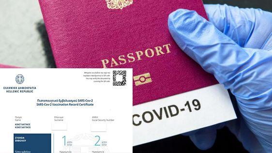 """Yunanistan seyahatler için """"aşı sertifikası"""" dağıtmaya başladı"""