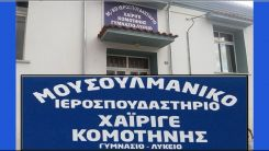 Yunan devletinin Türk Azınlığı aleyhinde hamleleri devam ediyor