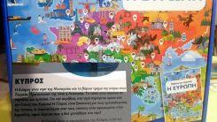 Yunanistan'da, Kıbrıs'ın kuzeyinin Türkiye'ye ait olduğunu yazan dergi toplatıldı