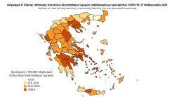 Rodop ve İskeçe illeri Yunanistan'ın en az vaka görülen illeri olmaya devam ediyor