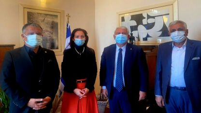 İzmir Esnaf Birliği'nden Başkonsolos Despina Balikaz'a ziyaret