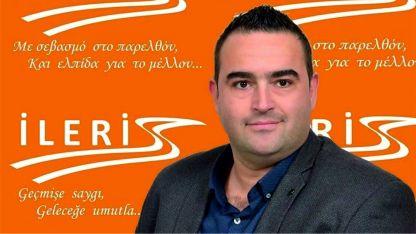 Yassıköy Belediyesi'nde Ozan Ali'ye yeni görev