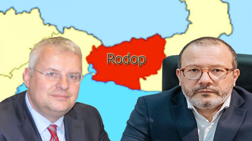 """Rodoplu yöneticilerden hükümete """"kırmızı"""" bölge tepkisi"""