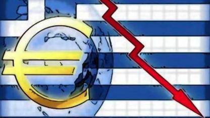 Yunanistan ekonomisinde yüzde 8,2'lik küçülme