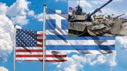 ABD, Yunanistan'ı silaha boğmaya devam ediyor