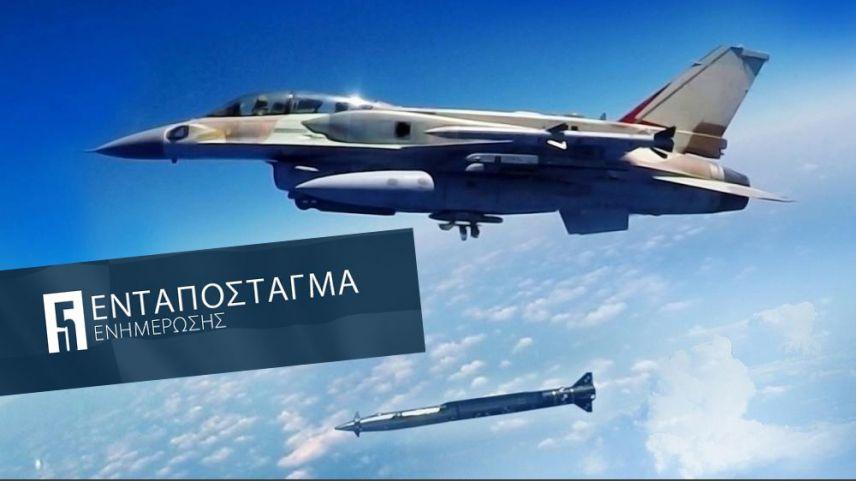 Pentapostagma: Türkiye'yi İsrail silahlarıyla vuracağız