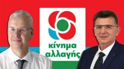 KİNAL Partisi, yerel basına maddi destek verilmesini talep etti