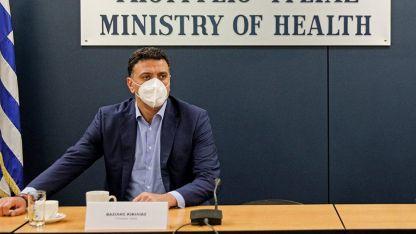 Kikilias: Her gün bir hastane doluyor
