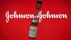 AB, Johnson and Johnson'ın Kovid-19 aşısına onay verdi