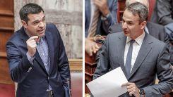 """Çipras'tan hükümete: """"Kasvetli bir güvensizlik rejimi kurdunuz"""""""