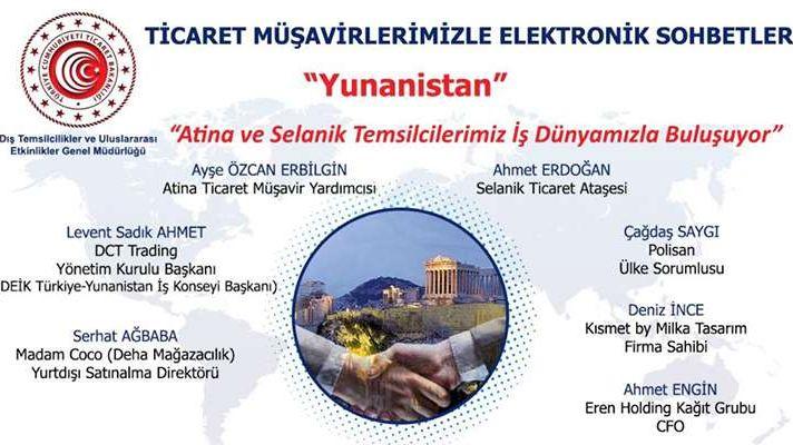 """Elektronik sohbet: """"Atina ve Selanik temsilcilerimiz iş dünyamızla buluşuyor"""""""