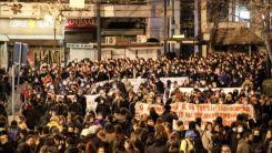 Yunan halkı yine sokağa döküldü: Atina'da hükümet karşıtı bir protesto daha