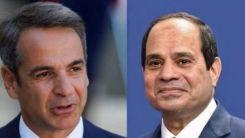 Doğu Akdeniz'de sıkışan Miçotakis, Sisi ile görüşmeleri sıklaştırdı