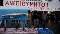 Yunan halkından ABD üslerine protesto: Halkların katilleriyle iş birliği yapılmasın