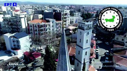 Μετά την εκπομπή στην ΕΡΤ1, η τουρκική κοινότητα στοχοποιήθηκε και πάλι!