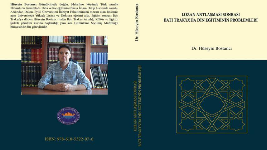 """""""Lozan Antlaşması Sonrası Batı Trakya'da Din Eğitiminin Problemleri"""" kitabı çıktı"""