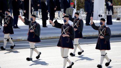 """""""25 Mart Ulusal Bağımsızlık Günü"""" kutlandı"""