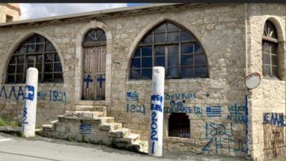 Camiye 'haç' resmi çizip, 'Türklere ölüm' tehditleri yazdılar
