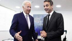 ABD Başkanı Biden Başbakan Miçotakis ile görüştü
