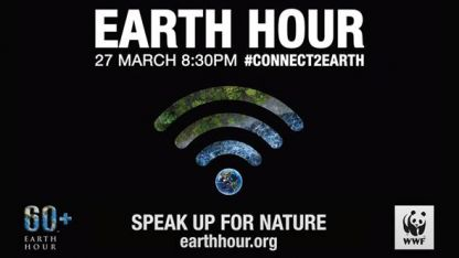 Gümülcine Belediyesi Dünya Doğayı Koruma Vakfı'nın etkinliğine katılıyor