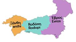 Rodop bölgesinde vakalarda artış var