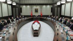 Türkiye Milli Güvenlik Kurulu, Yunanistan'ın Türk Azınlığa yönelik insan hakları ihlallerini gündeme aldı
