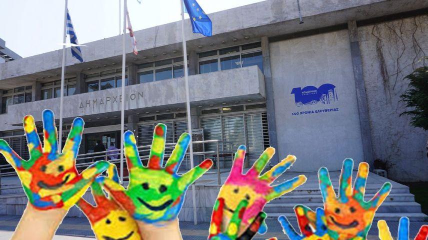 """Gümülcine Belediyesi """"Dünya Otizm Günü"""" mesajı yayımladı"""