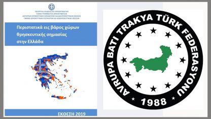 ABTTF, Eğitim Bakanlığı'nın raporuna paralel rapor hazırladı