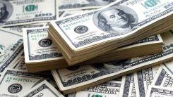 Milyarderler, pandemi döneminde servetlerine 4 trilyon dolar daha ekledi