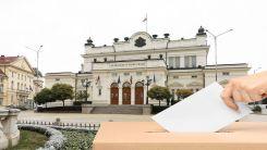 Komşu Bulgaristan'da milletvekili seçimi başladı