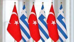 Türkiye Dışişleri Bakanlığı'ndan Dışişleri Bakan Vekili Varviçyotis'e kınama