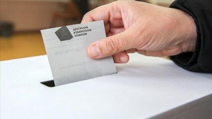 Bulgaristan'da Hak ve Özgürlükler Hareketi Partisi yeni kabineye katılmayacak