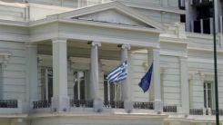Yunanistan, PKK ve FETÖ destekçisi olduğu ile ilgili suçlamaları reddetti