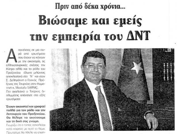 """Başkonsolos Mustafa Sarnıç """"NEAPOLIS"""" Gazetesinin Sorularını Yanıtladı"""