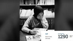 İskeçeli Ceyda Belük'ten SAT 2021 sınavında büyük başarı