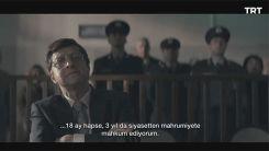 TRT'den Dr. Sadık Ahmet filmi