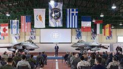 """Yunanistan'da çok uluslu """"İniohos"""" askeri tatbikatı düzenleniyor"""