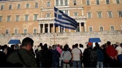 AB'de istihdam 2020'de düştü: En düşük oran Yunanistan'da
