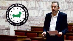 """Ο Χαρίτου, ισχυρίστηκε ότι η Τουρκία """"εργαλειοποιεί"""" το ζήτημα της τουρκικής κοινωνίας της Δυτικής Θράκης"""