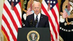 ABD Başkanı Biden AB yönetimiyle buluşacak