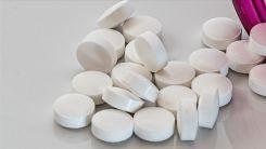 Japonya'da Kovid-19 tedavisi için 'Baricitinib' ilacını onaylandı