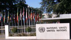 Yunanistan BM Cenevre Daimi Temsilciliği'nden ABTTF'ye cevap