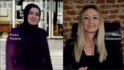 Γυναίκες και Μειονότητα, Πολιτική και Ταυτότητα