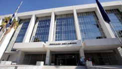 Η εφαρμογή των αποφάσεων του Ευρωπαϊκού Δικαστηρίου Δικαιωμάτων του Ανθρώπου και οι μειονοτικοί Σύλλογοι