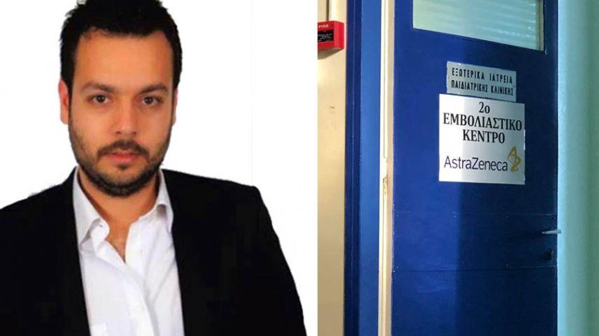 Başkan Yardımcısı Emre Ahmet koronavirüs aşısı oldu