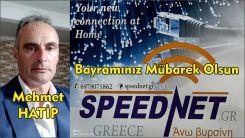 Speednet.gr internet ağı yetkilisi Mehmet HATİP'ten bayram tebriği