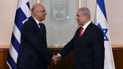 Dışişleri Bakanı Dendias: İsrail'in kendini savunma hakkı vardır
