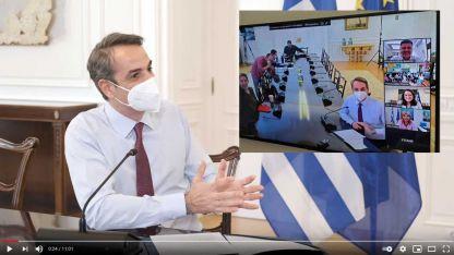 Başbakan Miçotakis'den Yunan-Pomak propagandası