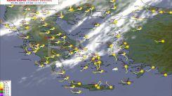 Meteorolojiden kötü hava uyarısı